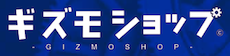 gizmoshop_icon